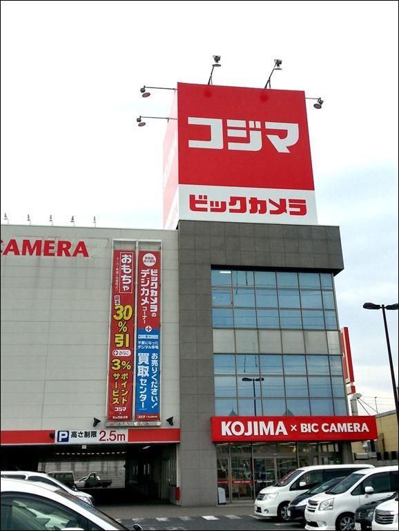 20140615-コジマ・ビックカメラ-01