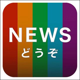 20141022-SmartNewsアイコンの変化・変遷-01