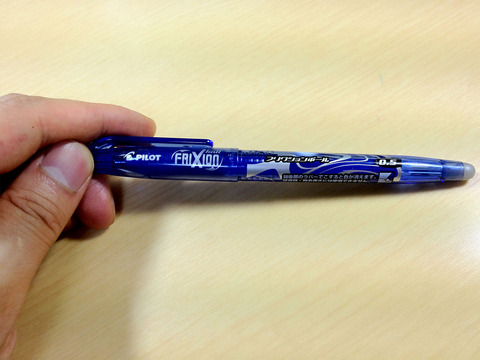 20120719-フリクションペン-芯替え-01