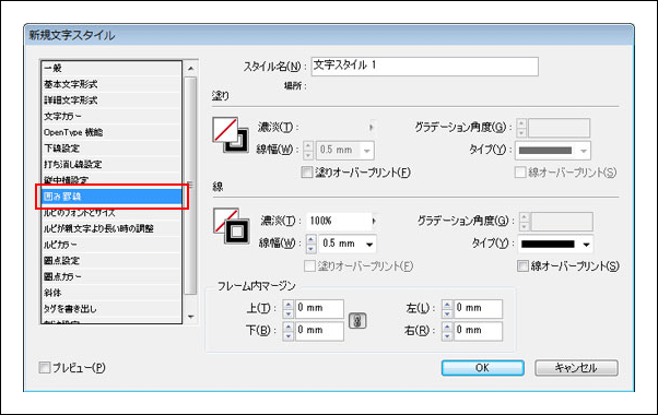 20140827-Illustrator・InDesignの品質向上アンケート-10