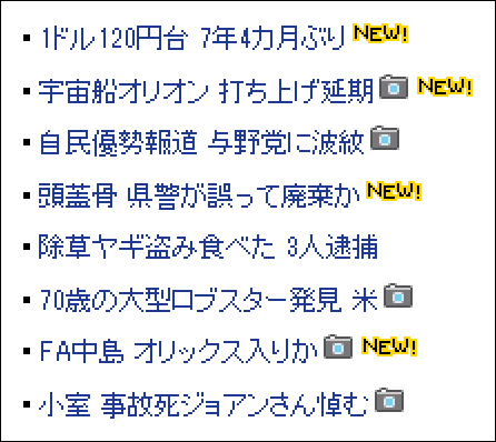 20141205-ウェブでのフォント表示をキレイに-Firefox-03
