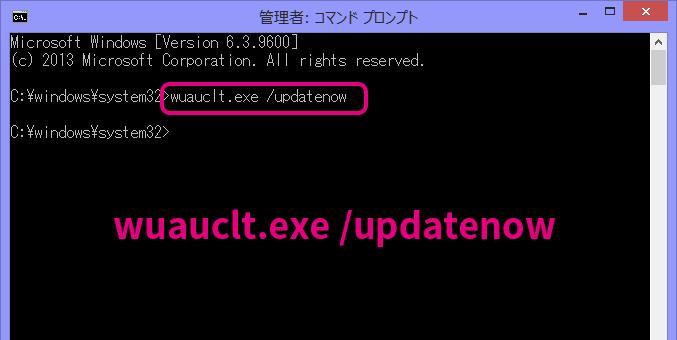 20150729-Windows10へすぐにアップデートする技-04