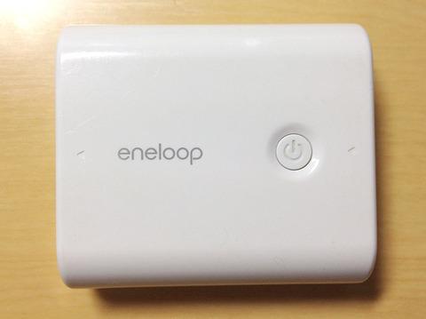 20121126-eneloop-充電器-01