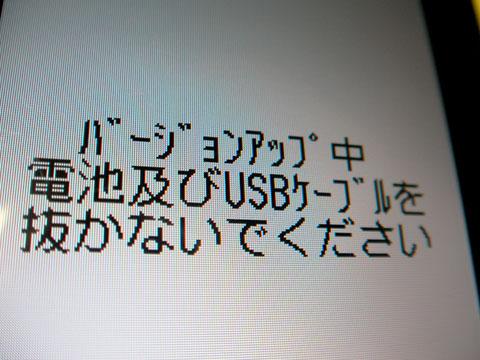 nine(初代)でGmail復活!!-1