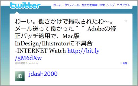20100119-twitter