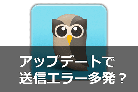 20130718-HootSuite-Android版で送信エラー-01