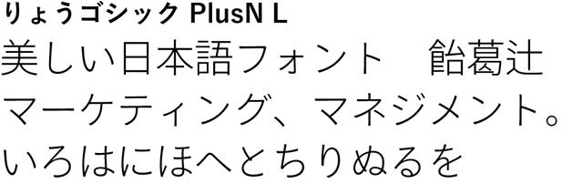 20160321-Creative-Cloud-Typekitの日本語フォント-01-29