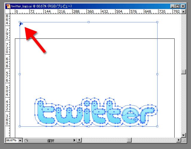 twitterロゴ(Illustratorデータ)-1