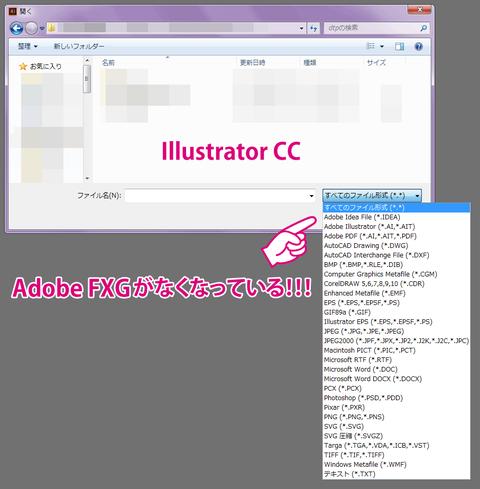 20131204-Adobe-FXG-01
