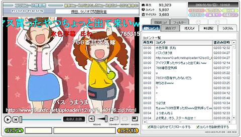 アイドルマスター765-01