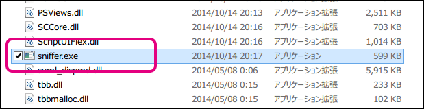 20141209-Surface-Pro-2でPhotoshop-CC-2014を使う-05