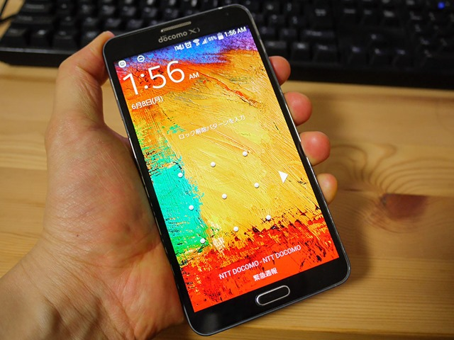 20150608-Galaxy-Note-3がAndroid5アップグレード-01