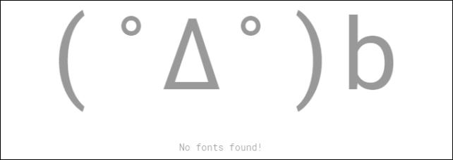 20161022-Google-Fontsでフォントが見つからなかったときの顔文字-06