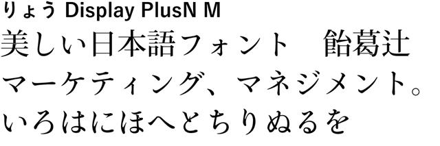 20160321-Creative-Cloud-Typekitの日本語フォント-01-35