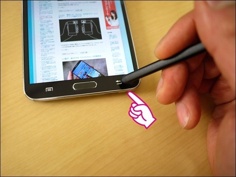Galaxy Note 3で改善された点をレビュー