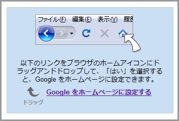 20100124-Google-ad-02