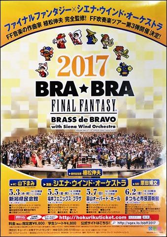 20170503-BRA_BRA_FINAL_FANTASY_2017_新潟公演-03