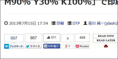 20140509-ブログのコメント欄-02