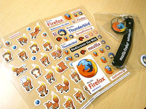 Firefoxグッツ