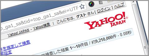 20101203-yahoo-docomo-00