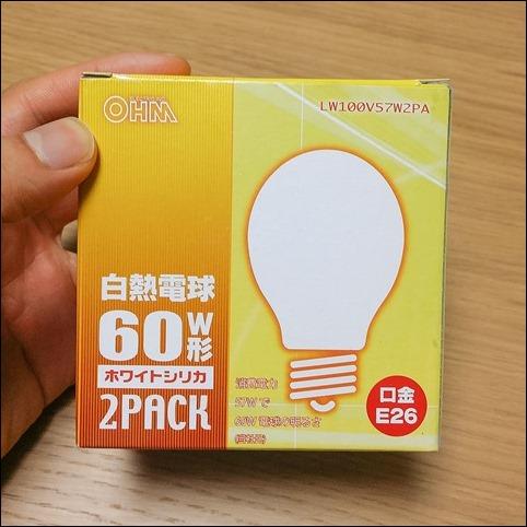 20141120-National-60型シリカ-100V54WLの電球-03