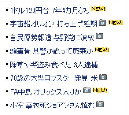 20141205-ウェブでのフォント表示をキレイに-IE-03