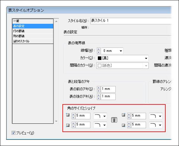 20140827-Illustrator・InDesignの品質向上アンケート-11