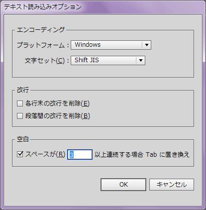20131204-Adobe-FXG-02