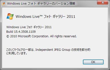20110704-WLPG-01