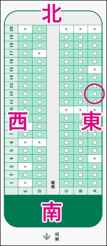 20140826-新幹線を新潟から東京まで朝乗って気がついたこと-02