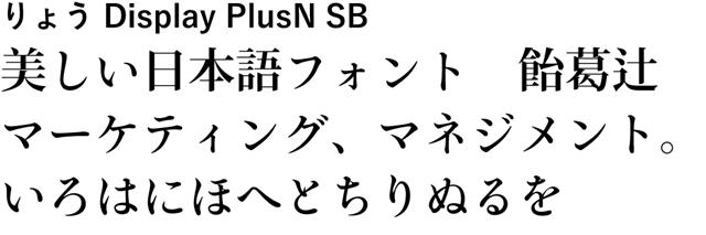 20160321-Creative-Cloud-Typekitの日本語フォント-01-36