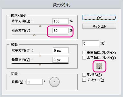 20131003-タブの様な形の上辺のみ角丸四角形-05