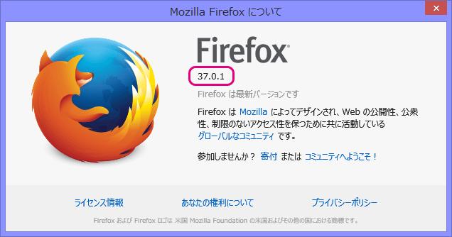 20150414-Firefoxの内蔵PDFビュアーpdf_jsの進化-05