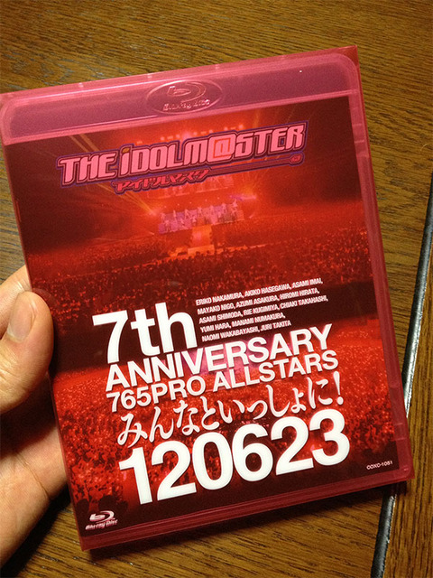 20121211-アイドルマスターライブ-7th-ANNIVERSARY-BD-02