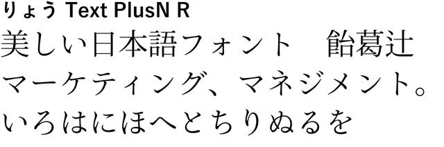 20160321-Creative-Cloud-Typekitの日本語フォント-01-42