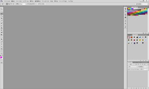20120912-Photoshop-ワークスペース-02