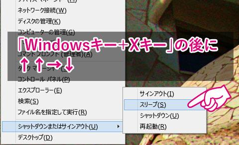 20131021-Windows81のWindowsアイコン-03