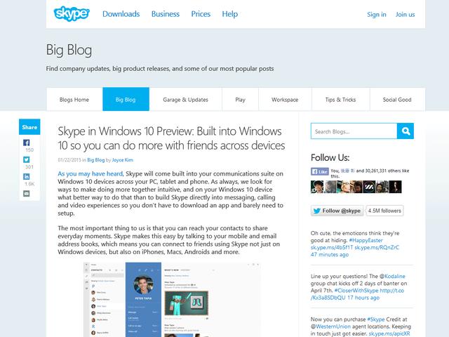 20150327-WindowsUpdateでSkype-05