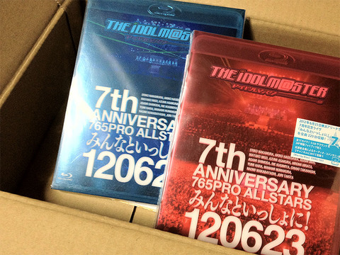 20121211-アイドルマスターライブ-7th-ANNIVERSARY-BD-01