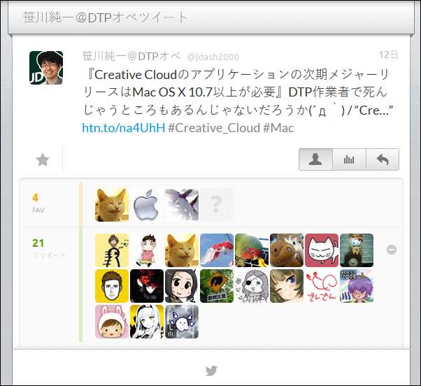 2014020-Adobe-Creative-Cloud-次期版-01