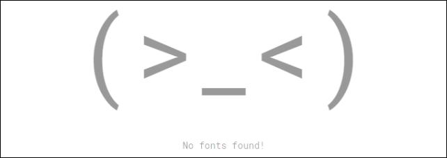 20161022-Google-Fontsでフォントが見つからなかったときの顔文字-13
