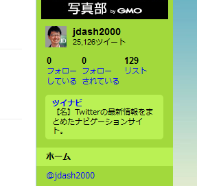 20100511-twitter-0