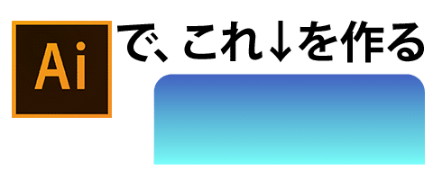 20131003-タブの様な形の上辺のみ角丸四角形-00