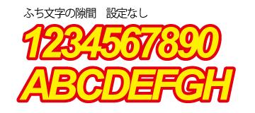 20121229-Illustrator-ふち文字の隙間を埋める-かなこさん-01