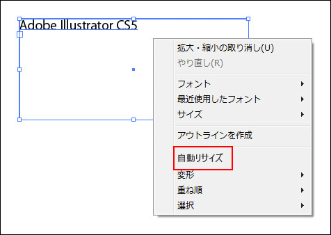 20140827-Illustrator・InDesignの品質向上アンケート-02