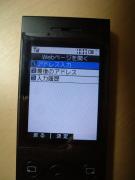 nine-web-02