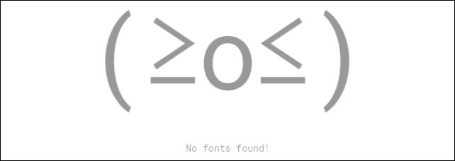 20161022-Google-Fontsでフォントが見つからなかったときの顔文字-03