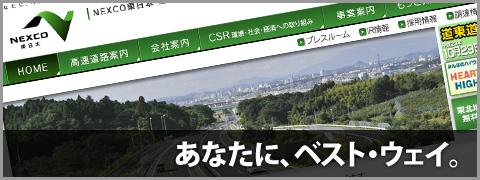 20111129-niitsu-nishi-smart-ic-00