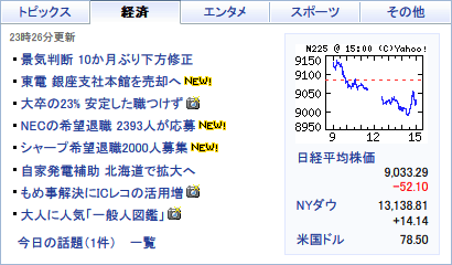 20120829-Firefox-フォントレンダリング-06