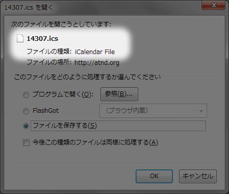 20110423-atnd-02
